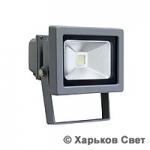 Светодиодные Led прожектора